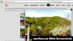 """Hadisə İsmayıllının Sumağalı kəndi yaxınlığında yerləşən """"Green House"""" istirahət mərkəzində baş verib. (screenshot)"""
