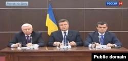 Спільна прес-конференція Януковича, Захарченка і Пшонки у Ростові-на-Дону
