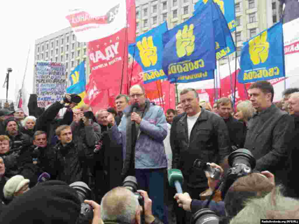 "Leader of Ukrainian united opposition ""Fatherland"" Arseniy Yatsenyuk"