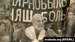 Валер Сядоў на Чарнобыльскім шляху 2006 г.