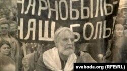 Валер Сядоў на Чарнобыльскім шляху, 2006 год