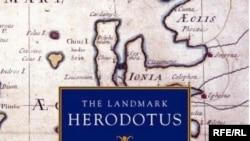 Искусно подобранный картографический материал нового издания позволяет убрать границу между современниками Геродота и сегодняшним читателем