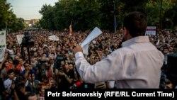 Հունիսի 28-ի բողոքի ցույցը Երևանի Բաղրամյան պողոտայում