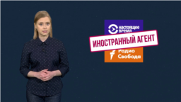 210522-Explainer-Russia-Foreign-Agent-Maria-Zakharova-Response-Shamanska