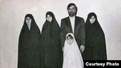 Musavi with his family in an undated photo.