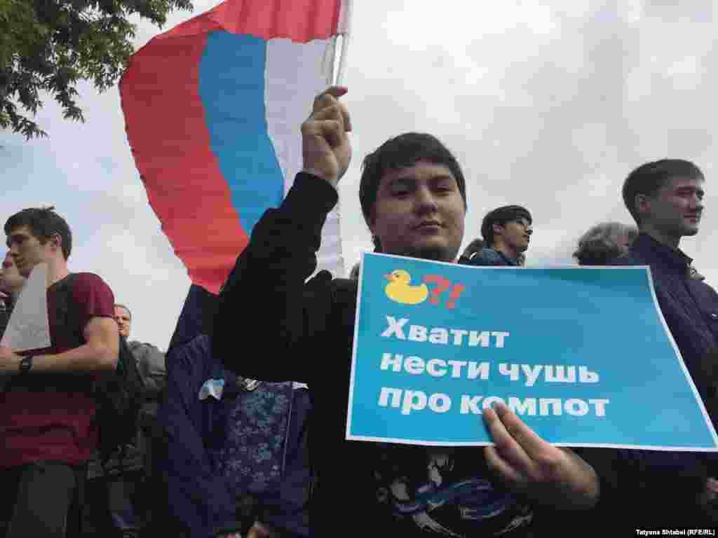 Антикоррупционный митинг в Новосибирске.