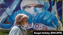 Граффити возле больницы для зараженных коронавирусом в подмосковном Красногорске