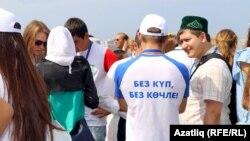 2016 елда узган Дөнья татар яшьләре форумы күренеше
