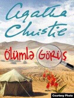 Aqata Kristinin azərbaycanca kitabı