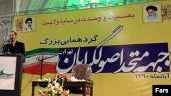 جبهه متحد اصولگرايان مهمترين تشکل انتخاباتی در درون جناح اصولگرای جمهوری اسلامی است.