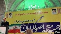 علی اکبر ولایتی، سخنگوی جبهه متحد اصولگرایان در حال سخنرانی در نشست دو روزه این ائتلاف سیاسی در تهران.