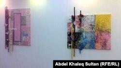 من اعمال الفنانة ايفان عبد الله