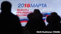 Люди на фоне билборда с датой проведения президентских выборов в России. Новосибирск, 19 декабря 2017 года. Иллюстративное фото.