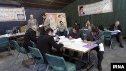 فرمانداری تهران، محل ثبتنام داوطلبان نامزدی انتخابات شورای شهر