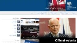 تصویری از صفحه نخست وبسایت «بریتانیا برای ایرانیان»