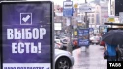 Киев көшесінде. (Көрнекі сурет)