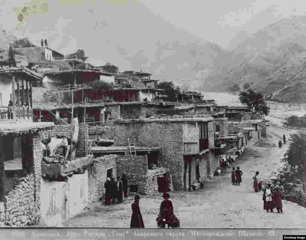 Genub (Gimry) kəndi