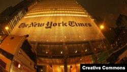 The New York Times-ի շենքը Նյու Յորքում