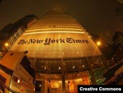 "Здание газеты ""The New York Times"" в Нью-Йорке"