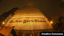 "Sediul cotidianului ""The New-York Times'"" la New-York"