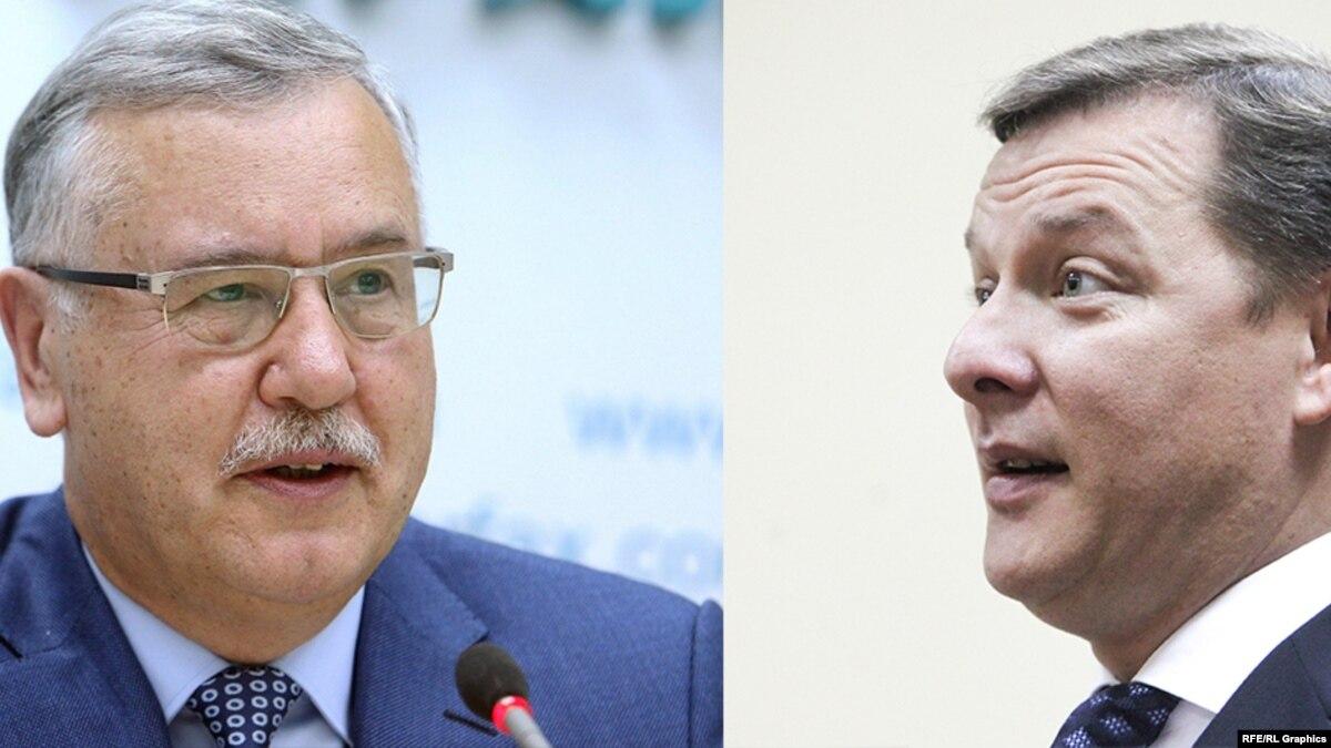 Почти пол миллиона гривен конфискуют из взносов в поддержку партий Ляшко и Гриценко – НАЗК