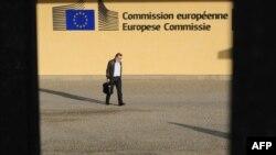 Ispred sedišta Evropske komisije u Briselu