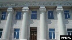 Министерство сельского хозяйства и окружающей среды