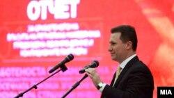 """Премиерот Никола Груевски го презентира отчетот за работата на Владата предводена од ВМРО-ДПМНЕ и Коалицијата за """"За подобра Македонија"""""""