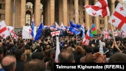 The rally by the United National Movement party in Tbilisi attracted a few thousand people on April 19.