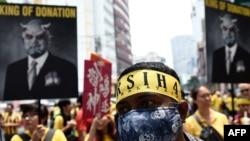 Malayziya baş nazirinin istefasını tələb edən aksiya. 2015-ci il, avqust