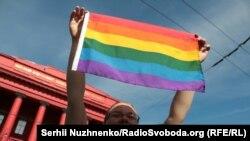 Фотогалерея: У Києві пройшов «Марш рівності»