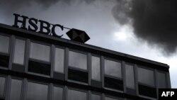 Logo banke HSBC u ženevi, ilustrativna fotografija