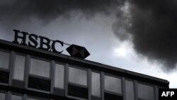 HSBC-nin Cenevrə filialı.