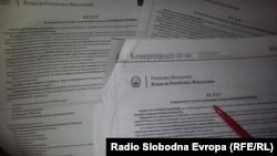 Владата распиша огласи за вработување за повеќе раководни позиции кои се во надлежност на Владата на Македонија.