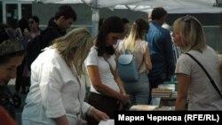 Международный книжный фестиваль. Иркутск. 2019