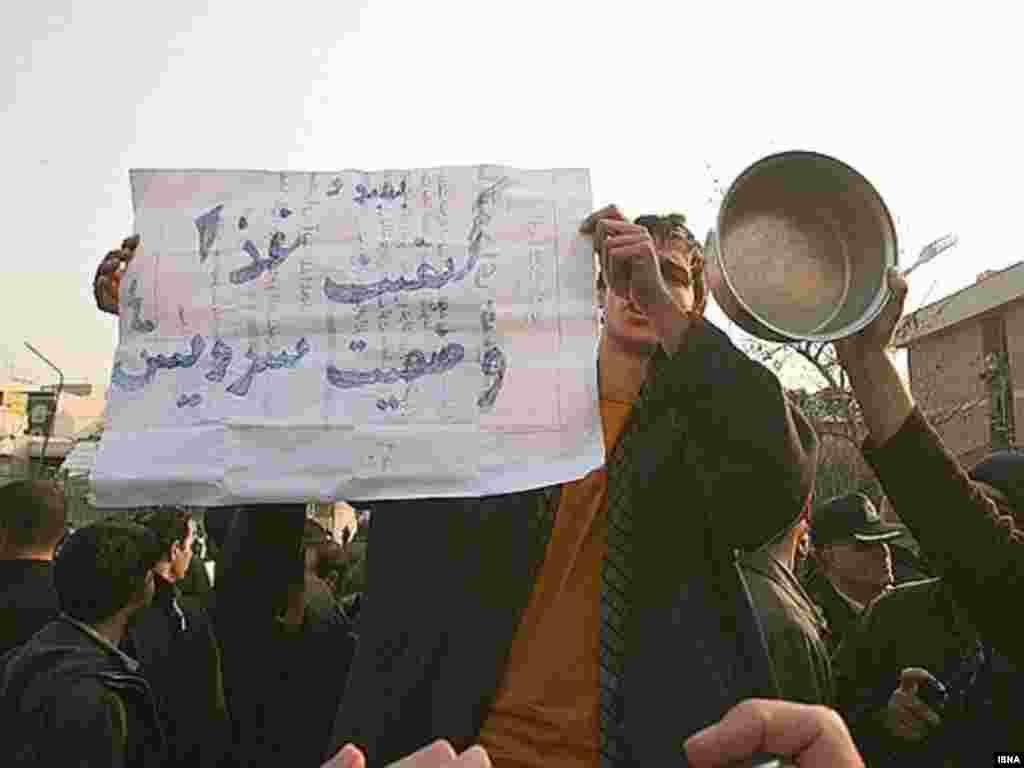 دانشجویان برای غذا هم دست به اعتراض میزنند. در دیماه سال ۸۶ دانشجویان دانشگاه تهران بار دیگر نسبت به وضع غذای خود اعتراض کردند.