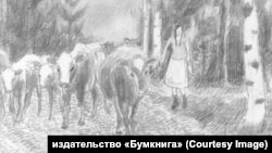"""Иллюстрация из книги """"Перешеек"""" Ханнерийны Мойссейнен"""