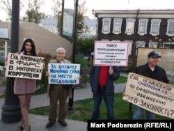 Участники акции протеста в Томске