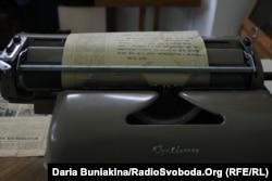 Друкарська машинка, за якою працював поет