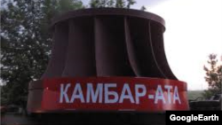 Kyrgyzstan - Kambar-Ata GES, Kambarata, undated