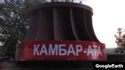 Агрегат Камбаратинской ГЭС-2. Иллюстративное фото.