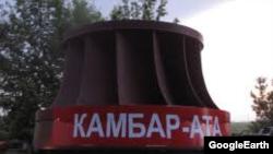 Қамбарота ГЭСини Россия барпо этишга ваъда бергани ҳақида 2009 йилдан бери айтилиб келинади.