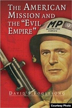 """Обложка книги """"Американская миссия и """"Империя зла"""""""