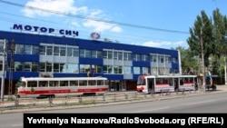 Ուկրաինա - Motor Sich գործարանը Զապորոժիեյում, արխիվ