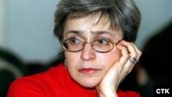 Russian journalist Anna Politkovskaya was shot dead on October 7, 2006.