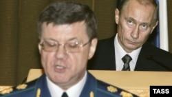 Ресей бас прокуроры Юрий Чайка.