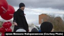 Михаил Файзрахманов на митинге