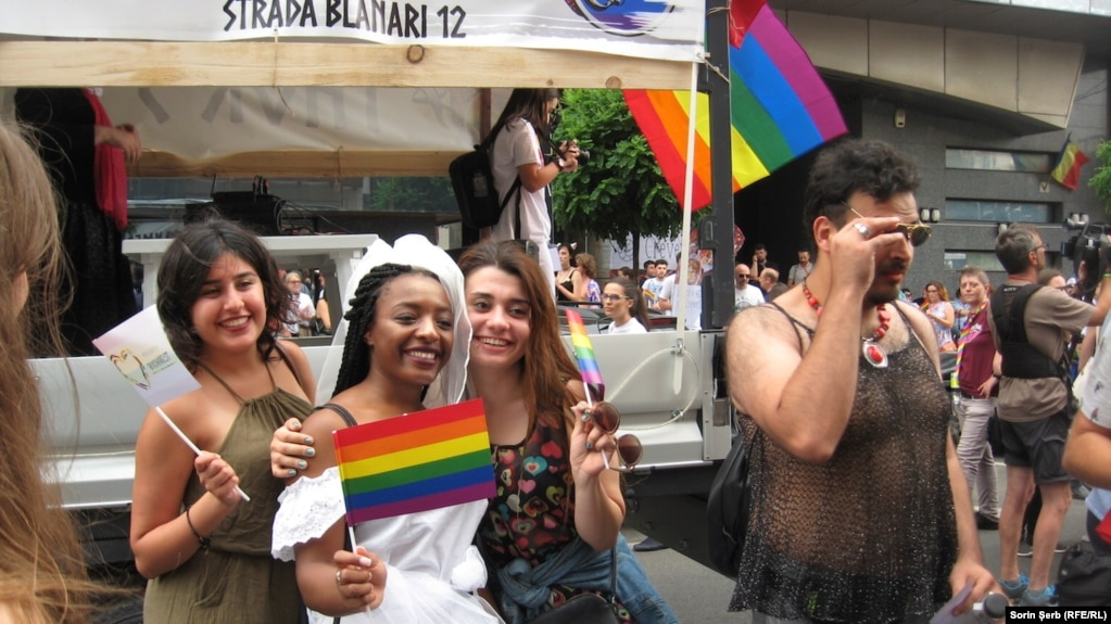 Партия любви гей