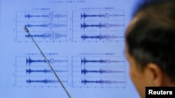 آرشیف، معلومات اداره زلزله و سونامی جاپان