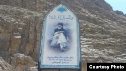 A sign marks the spot where Supreme Leader Ayatollah Khamenei sat on this rock in 2005 while taking a rest from trekking a mountain in Kerman.